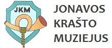 Jonavos krašto muziejus
