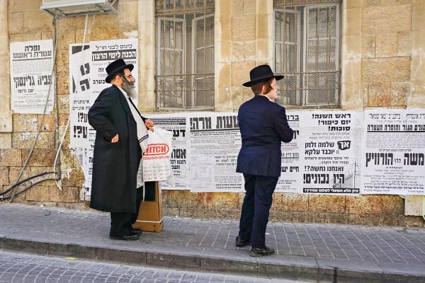 zydai-ortodoksai-jeruzaleje