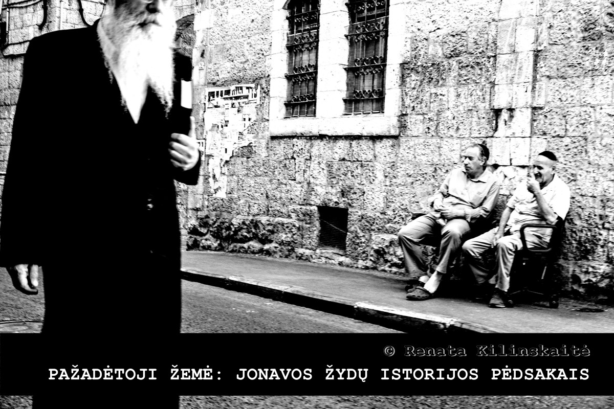 R. Kilinskaitės fotografijų paroda